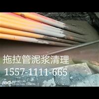 襄州區市政管道清淤公司管道疏通報價管道清洗公司