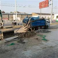 樊城區市政管道清淤公司廠區管道疏通化糞池清理多少錢