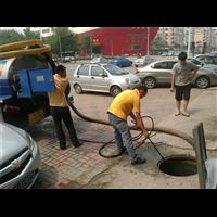 鼓楼区地下室抽油池管道疏通多少钱一次管道疏通电话