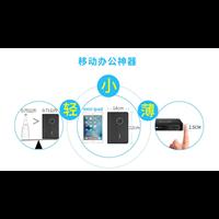 深圳无线投影仪厂家直销 慧投无屏电脑 慧投科技