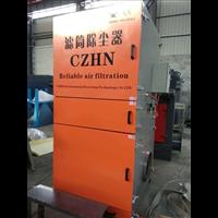 昆明工业除尘器