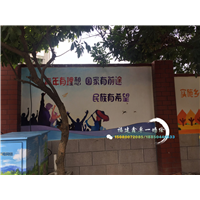 泉州手绘墙|漳州手绘墙|三明手绘墙|党建