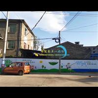 福建墻繪、改善人居環境、綠化環保