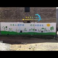 福州墻繪、新農村文化墻、擁有墻繪藝術人生