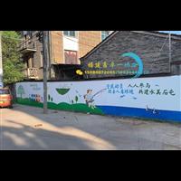 廈門手繪墻、新農村墻繪、不一樣的服務