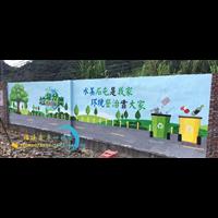 新农村墙绘/厦门墙绘
