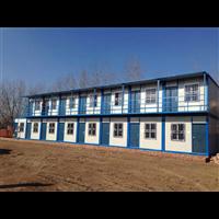 彩钢板活动房厂家