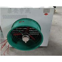 防爆D40D60电加热型暖风机特点说明