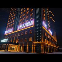 龙煤大厦亮化工程(丝路迎宾酒店)新疆亮化工程