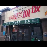 深圳国际珠宝展亮化工程