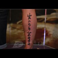 深圳洗纹身