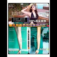 上海eoe整形官网
