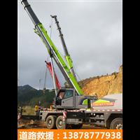 武鸣高速公路吊车救援服务、高速救援电话-吊装