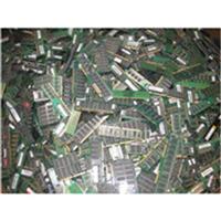 厚街電子庫存回收價格