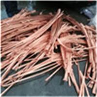 深圳廢銅回收電話