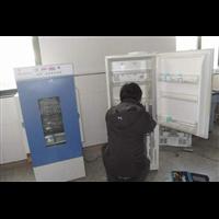 永康冰箱维修