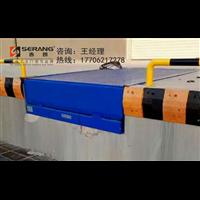 杭州升降装卸货平台