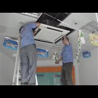 空调维修保养价格