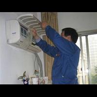 空调拆装公司电话