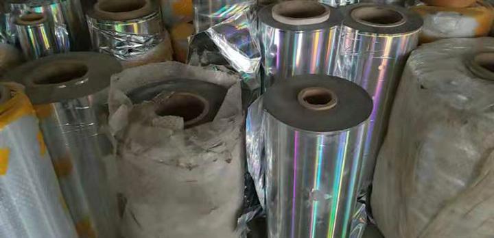 高价收购废旧镀铝膜厂家