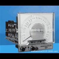 275 Convectron Gauge Controller No Cover