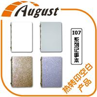 I07-3热转印铝质记事本 金属工艺品