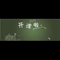 新疆阜康平面黑板定做_多媒�w�{米黑板�r格