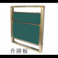 新疆霍城平面黑板�r格_�槟�解�Q教育培�展示一站需求