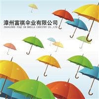 雨伞手柄亚博电竞唯一官网
