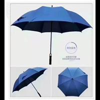 遮阳伞批发 户外遮阳伞 遮阳伞怎么用