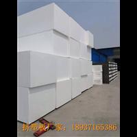 驻马店【惠佳】地暖专用挤塑板――厂家直销、质高价低