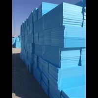 驻马店|确山县地暖泡沫板厂|生产地暖挤塑板|优质低价