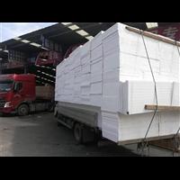 新蔡县b1b2挤塑板_驻马店新蔡挤塑板厂――将冬天提出你的家门