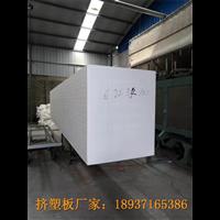 驻马店汝南县地暖挤塑板厂家批发报价_汝南县xps挤塑板