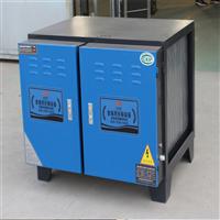 高空排放油烟净化器 静电式厨房商用油烟净化器