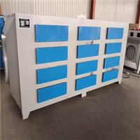 空气净化设备工业除油烟油雾烟雾净化器光氧废气处理设备_