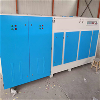 厂家供应高压静电低温等离子工业除油烟油雾烟雾净化器