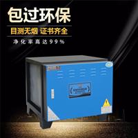 浙江厨房油烟净化器烧烤油烟净化器