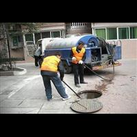 宁远专车清理化粪池#宁远疏通厕所,换厕盆