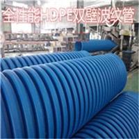 江苏全性能HDPE双壁波纹管