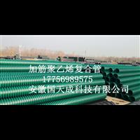 加筋聚乙烯PE复合管