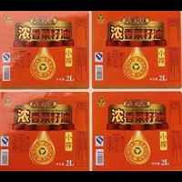 新疆不干胶标签的两种覆膜方法