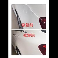 三水汽车凹凸修复_三水汽车凹凸修复价格