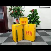 玻璃钢雷管箱 便携式雷管箱 雷管作业箱