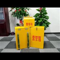 高能脉冲放炮器_矿用电容式发爆器