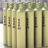 高纯氨气生产厂家