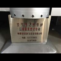 湖北烤火炉首选漳河安团空气能柴炉\烤火炉