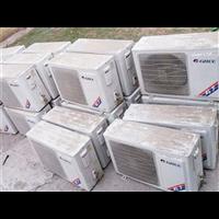 蕪湖空調回收價格