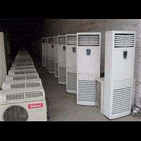 蕪湖空調回收服務