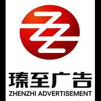 柳州门头广告